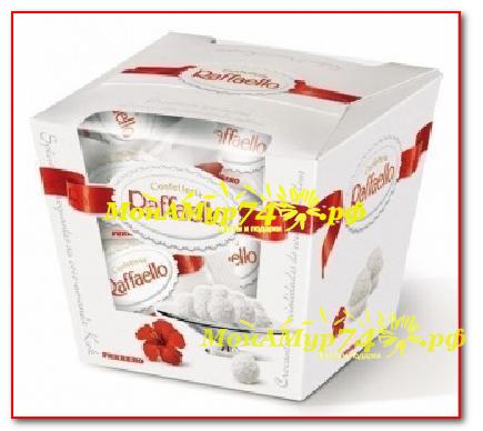 Конфеты «Raffaello» цена 250 руб