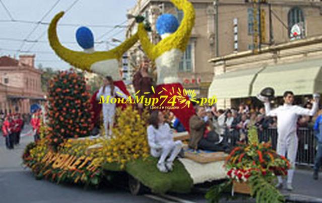 Цветочные праздники в мире