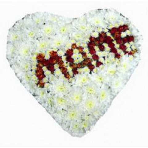 Сердце из хризантем «Любимой Маме»