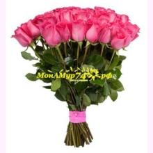 Акция Букет из 25 цветов «Топаз»