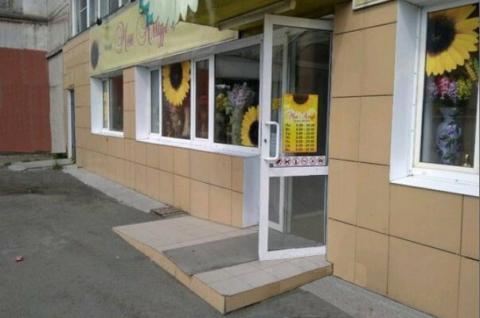 Доставка цветов в Челябинске
