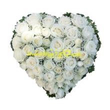 Композиция «Чистая любовь»